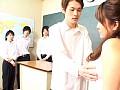 みならい先生 4 淫巨乳痴女19才 【数学専攻編】sample7
