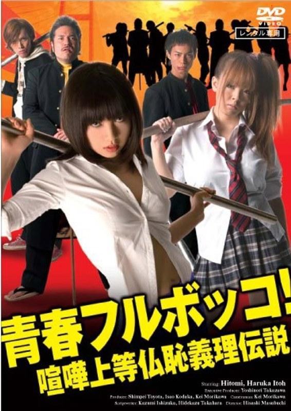 爆乳のAV女優のアダルト田中瞳が騎乗とバックでセックスさせ