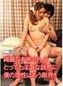 二宮ナナの綺麗なお姉さんのとっても淫靡な誘惑に僕の理性はもう限界!!