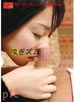 衣川音寧の美少女汚染 3 ダウンロード