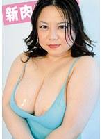 白い母性乳 女社長の肉感営業ストラテジー 小宮由梨絵 ダウンロード