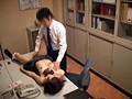 万引きで捕まえた女子校生に店長の陵辱制裁膣内射精 12