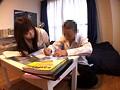 家庭教師の美人女子大生が授業中に生徒とハメちゃった!映像流出!! 2009年某SNSで話題になった噂の問題映像流出! 11