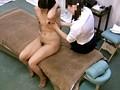 [SINO-359] 潜入盗撮! レズ快感アロママッサージ Vol.2