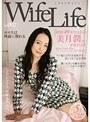 WifeLife vol.002 ・昭和49年生まれの美月潤さんが乱れます・撮影時の年齢は43歳・スリーサイズはうえから順に87/59/95
