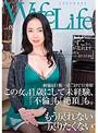 WifeLife vol.025・昭和51年生まれの秋月しずこさんが乱れます・撮影時の年齢は41歳・スリーサイズはうえから順に85/57/84