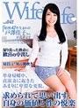 WifeLife vol.041・昭和42年生まれの戸澤佳子さんが乱れます・撮影時の年齢は50歳・スリーサイズはうえから順に78/64/86
