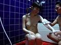 いとこ風呂 7 11