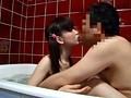 近親相姦ローションマット風呂 4