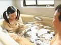 いとこ風呂 19 サンプル画像2