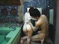 いとこ風呂 19 サンプル画像6
