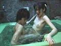 いとこ風呂 19 サンプル画像7