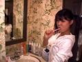 好奇心いっぱいの少女 1 幻の名作 名○屋団地 復刻版 16