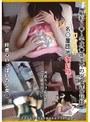 好奇心いっぱいの少女 1 幻の名作 名○屋団地 復刻版