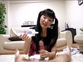 完全主観◆ エッチな妹たちの誘わく遊戯 2 サンプル画像 No.5
