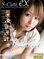 (h_229avgp107)[AVGP-107] S-Cute ex Special ダウンロード