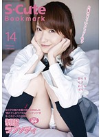 S-Cute Bookmark 14 制服ラプソディ ダウンロード