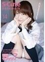 S-Cute Bookmark 14 制服ラプソディ