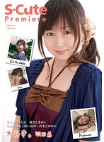 (h_229scpr00002)[SCPR-002] S-Cute Premiere 大好き。羽月希 ダウンロード