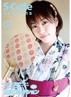 S-Cute Seasons 02 浴衣コレクション ダウンロード
