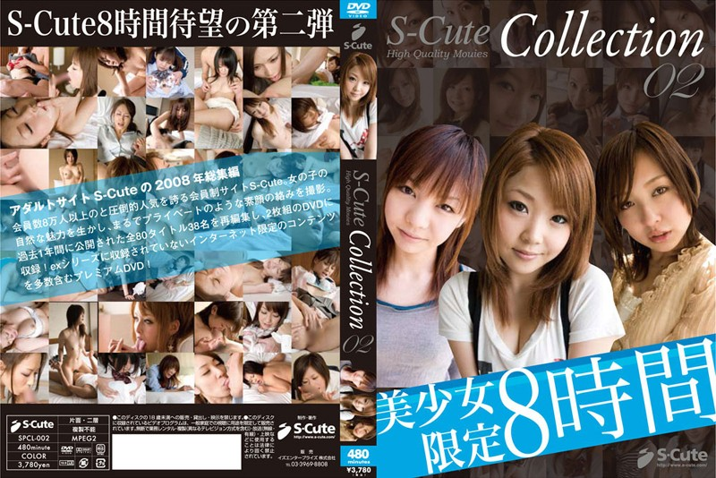 S-Cute Collection 02