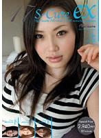 (h_229spsc00017)[SPSC-017] S-Cute ex 17 ダウンロード