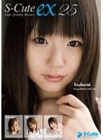 S-Cute ex 25