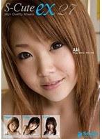 S-Cute ex 27 ダウンロード