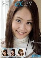 「S-Cute ex 28」のパッケージ画像
