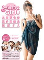 (h_229sqte00035)[SQTE-035] S-Cute Girls 友田彩也香 波多野結衣 愛原さえ ダウンロード