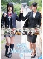 卒業Memories 瞳