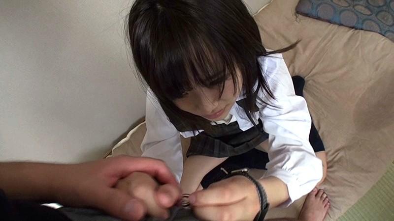 肉壷(俺専用)ヤバロリつるぺた少女 しゅな の画像16