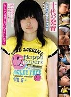 (h_231zack00011)[ZACK-011] 十代の発育 バスケ部のムッチリ巨尻女子ゆいちゃん ダウンロード