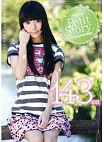 Petit Story 3 小さな○精の4つのお話 143cm青井いちご