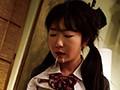 (h_237ambi00080)[AMBI-080] 犯され壊されたちっぱい娘 あゆ 澄川鮎 ダウンロード 8