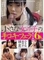 秋山しおり(あきやましおり)の無料サンプル動画/画像3