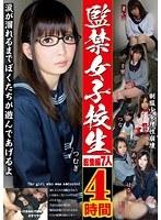 (h_237atpc00021)[ATPC-021] 監禁女子校生総集編 7人4時間 ダウンロード