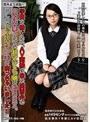関西素人初撮り!!学費を稼ぐため、AV面接に来た関西弁の●校卒業したての超マジメっ娘を即SEX、そしてじゃまなマン毛を剃っちゃいました!! 鈴木そら(仮名)18歳