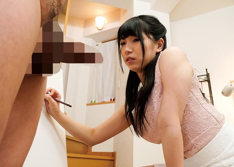 美大生のプリケツ娘 永井みひな の画像11