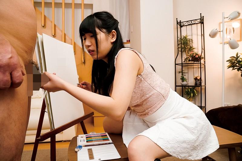 美大生のプリケツ娘 永井みひな の画像10