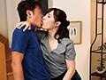若すぎる父の後妻 皆瀬杏樹 7