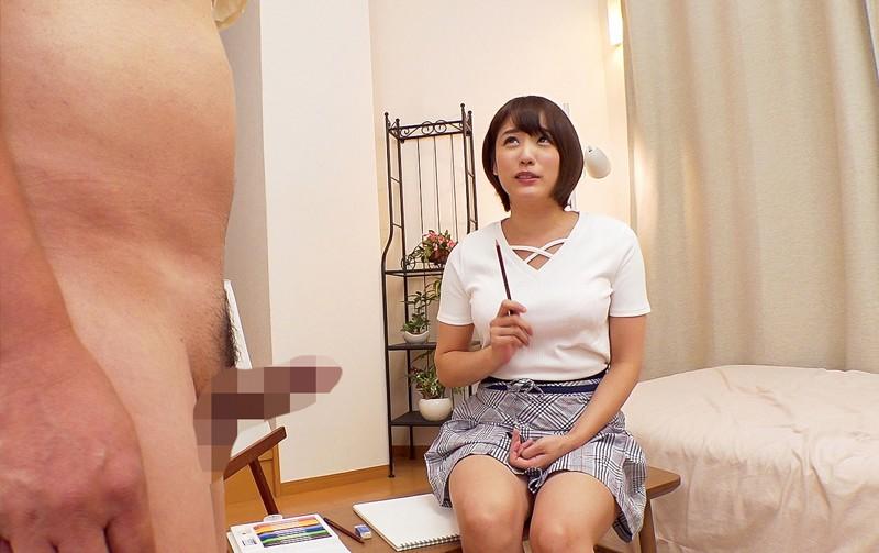 美大生の軟体純情娘 お父さんにヌードモデルをお願いしたら興奮して中出しされました。梨々花-7
