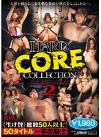 (h_240ccb00102)[CCB-102] HARD CORE COLLECTION 2 50タイトル一挙収録 ダウンロード