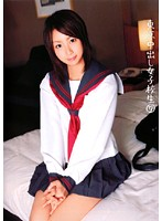「東京中出し女子校生 7」のパッケージ画像