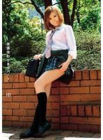 「放課後わりきりバイト 10」のパッケージ画像