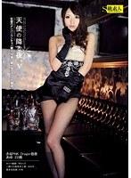 「天使の降る夜。5 赤坂PINKDragon勤務 あゆ 22歳」のパッケージ画像