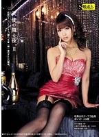 天使の降る夜。2 歌舞伎町ティアラ勤務 まいか 23歳