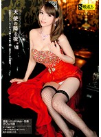 天使の降る夜。8 銀座〜CLUB/Maja〜勤務 さくら 24歳
