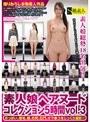 素人娘ヘアヌードコレクション5時間 vol.3