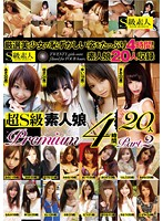 (h_244saba00176)[SABA-176] 超S級素人娘Premium 4時間20人 Part2 ダウンロード